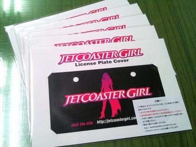 JCG_Plate Cover
