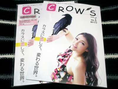 20140523_CROWS_02
