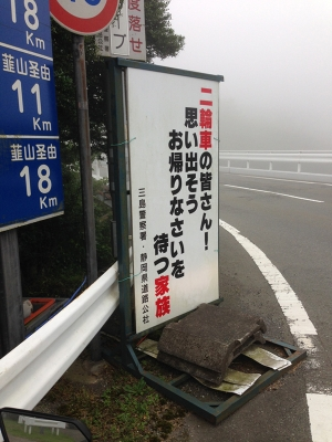 20140727_IZU_04