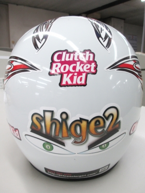 Helmet_Sticker_Fix02