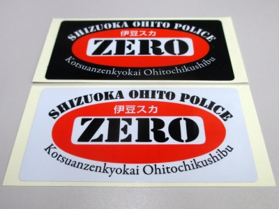 jikozero_sticker