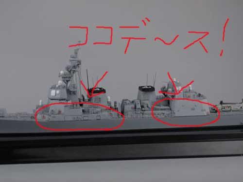 alizuki-0011.jpg
