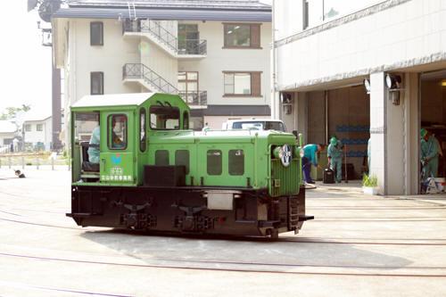 060531-V6x.jpg