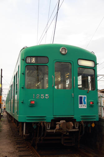 130914-449x.jpg