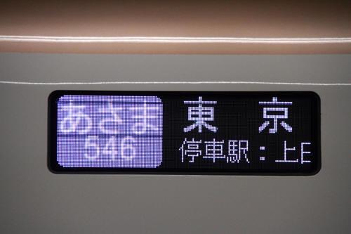 140316-161x.jpg