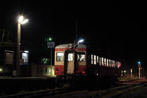 060531-ウ1x