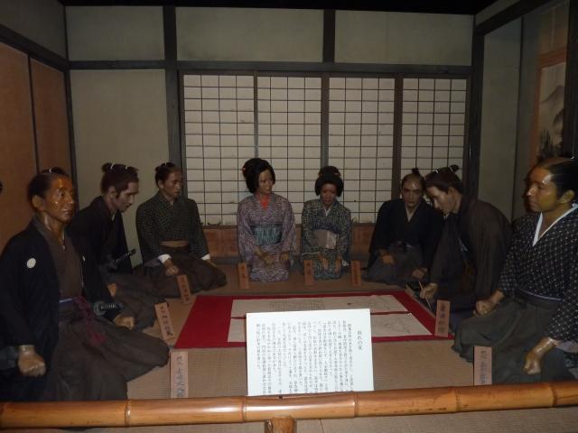 吉田松陰歴史館