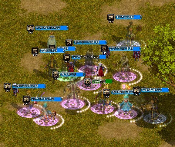 RedStone 14.04.13 メンバー