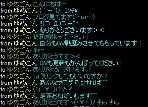 RedStone 14.05.24 1