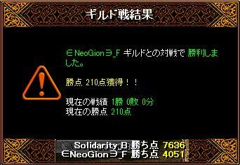 RedStone 14.06.01 結果