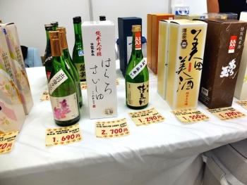山形県の酒