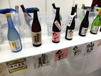 和歌山のお酒