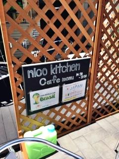ニコ・キッチン