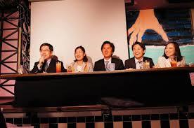 吉良よし子さん、噂のカレとラブラブトークショー