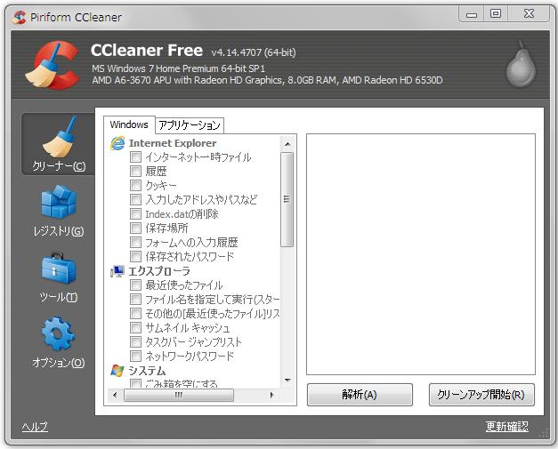 CCv2_08.png