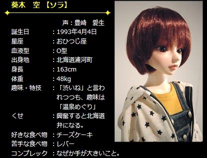 Baidu IME_2014-2-14_15-5-54