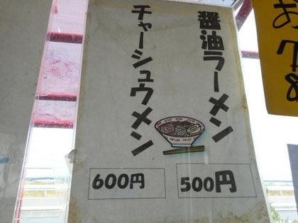 002-DSCN0349.jpg
