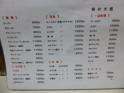 002-P1060422.jpg
