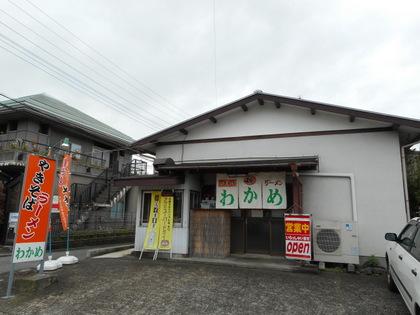 01-DSCN0007.jpg