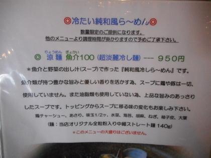 01-DSCN0278.jpg