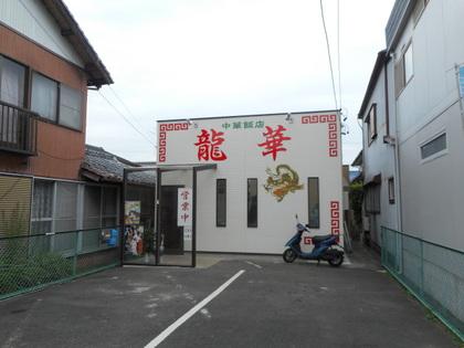 01-DSCN1021.jpg