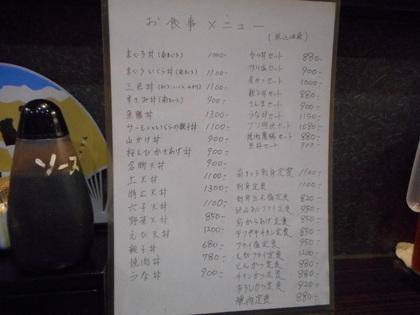 01-DSCN1066.jpg