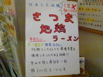 01-P1080508.jpg