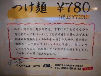 015-DSCN0835.jpg