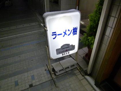 016-P1080589.jpg