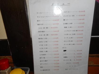 02-DSCN0008.jpg