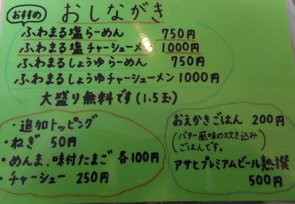 03-DSCN0181.jpg