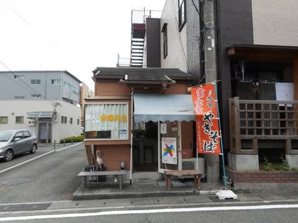 03-DSCN0625.jpg
