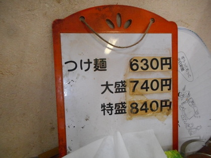 03-DSCN1010.jpg