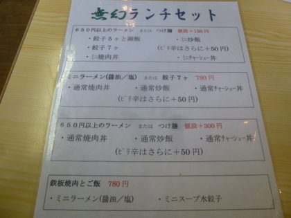 03-P1060205.jpg