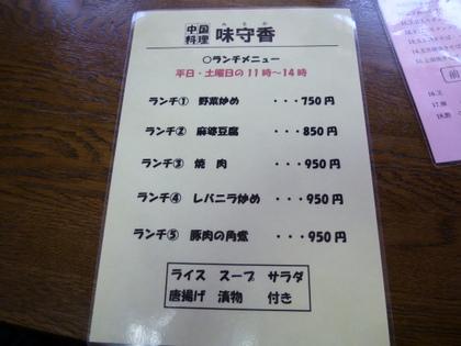 03-P1080445.jpg