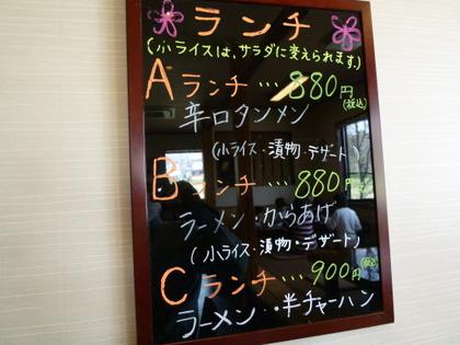 06-P1080387.jpg