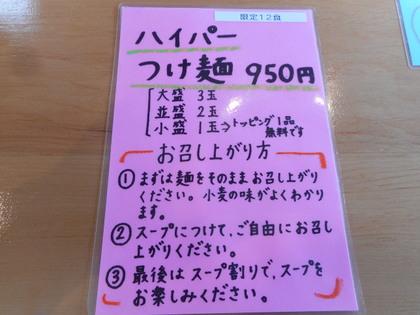 07-DSCN1014.jpg