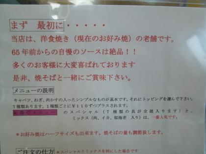 07-P1080514.jpg
