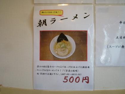 07-P1080547.jpg