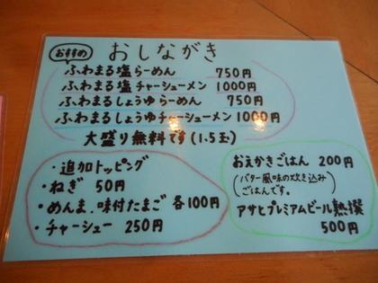 08-DSCN1015.jpg