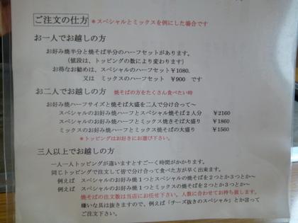 08-P1080515.jpg