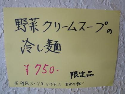088-P1080668.jpg