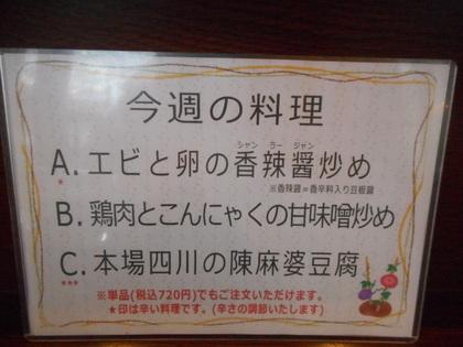 09-DSCN1029.jpg
