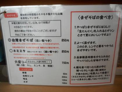 1-DSCN0668.jpg