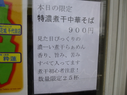 10-P1060152.jpg
