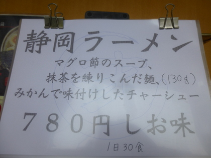 10-P1060373.jpg