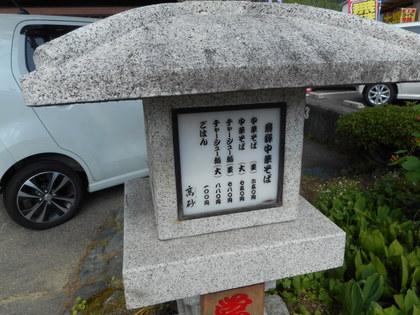 105-DSCN0927.jpg