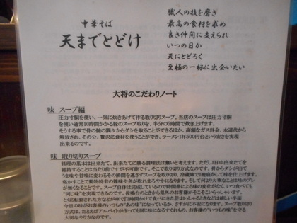 11-DSCN1076.jpg