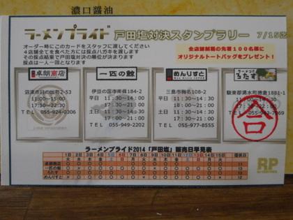 12-DSCN0636.jpg