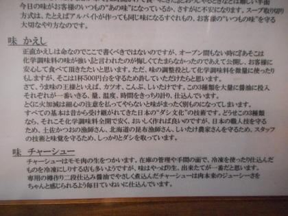 12-DSCN1077.jpg